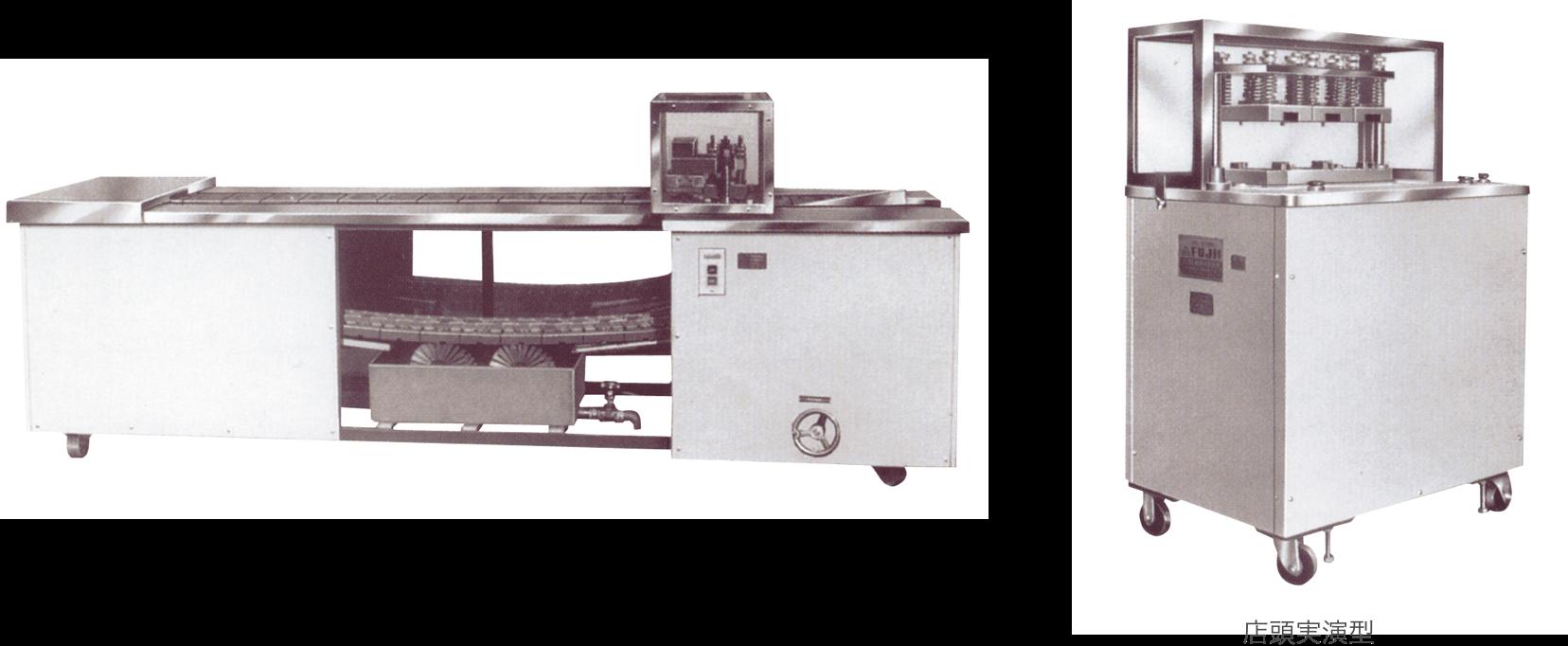 五平餅成形機