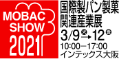 MOBAC SHOW 2021に出展します